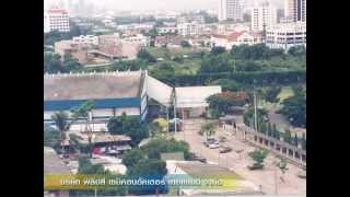 The good memories for 40 years NXP Semiconductors Thailand EP1
