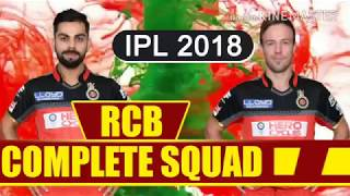 Vivo IPL 2018 | Royal challenger Bangalore team  squad |RCB Full and Final 25 players team