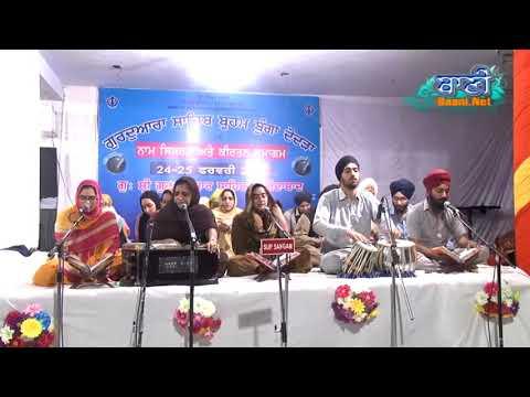 Maula-Khel-Kare-G-Braham-Bunga-Dodra-Sangat-At-Faridabad-On-24-Feb-2018