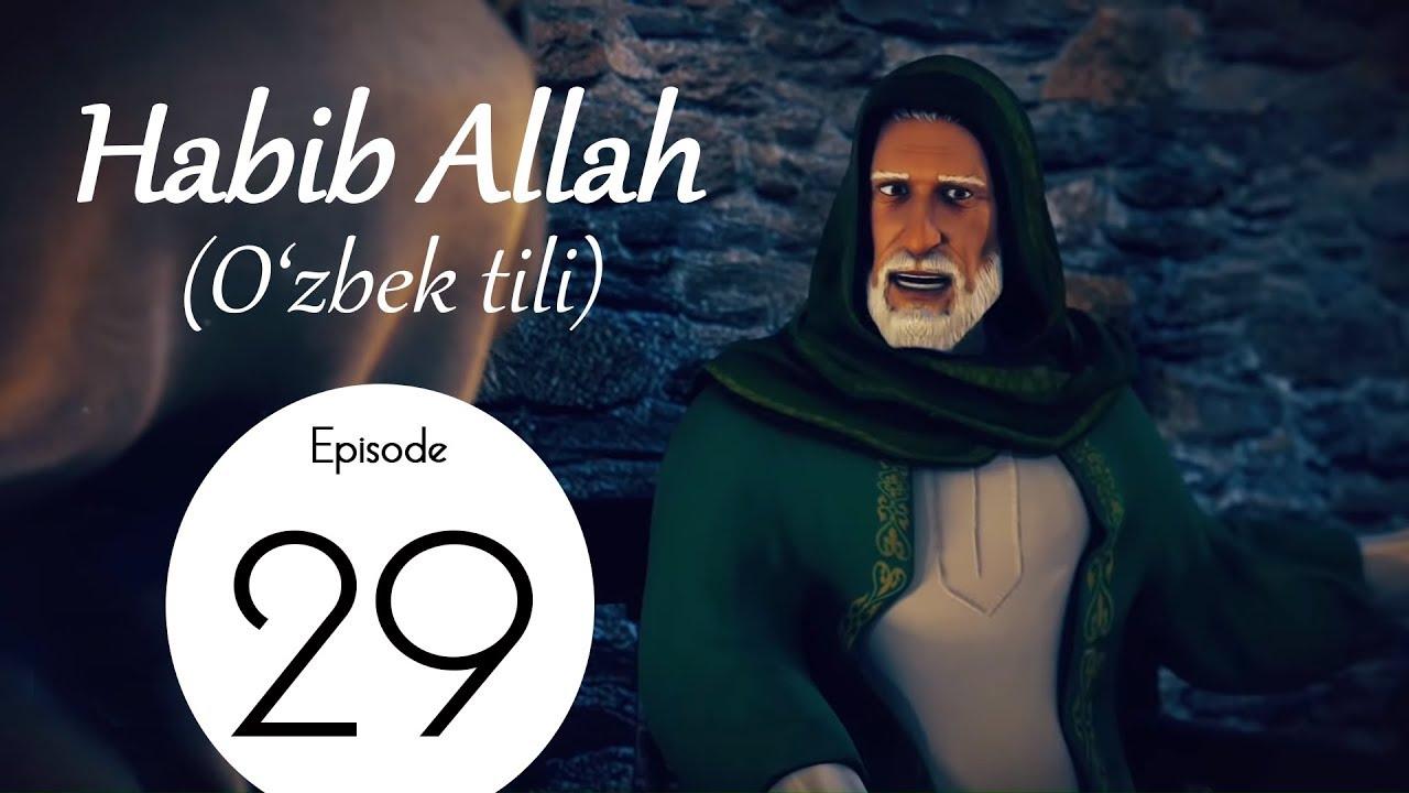 «Аллоҳнинг Ҳабиби Муҳаммад» 29 қисм, 1 фасл