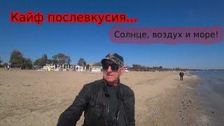 """Одесса, пляж """"Лузановка"""". Отдых возможен."""