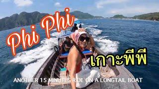 Phi Phi Island Village Beach R…