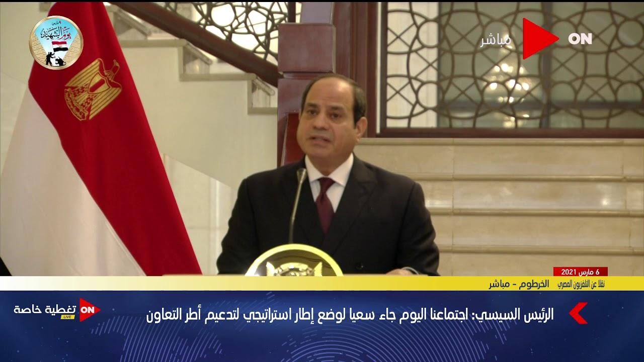 الرئيس السيسي: أتفقنا على أهمية التنسيق والتشاور فيما يخص ملف سد النهضة  - 15:58-2021 / 3 / 6