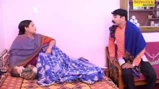 Haryanvi Comedy I Bhabhi Rampyari I Santram Banjara I Pushpa Gusai I Sonotek Cassettes
