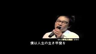 映画『過速スキャンダル』予告編