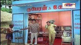 குபேரன் & கோ !! இங்க பொருள் வாங்குங்க செல்வம் சேரும்   யாருக்கு ??எனக்கு !! #Goundamani