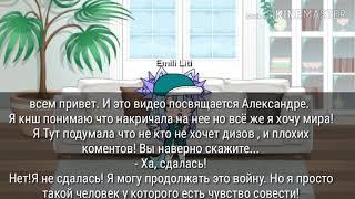 Для Aleksandra cat:3 (извини если не правильно написала)