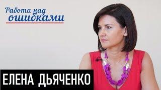 Начало президентского забега. Д.Джангиров и Е.Дьяченко