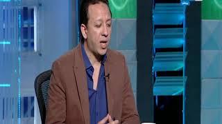 #نمبر_وان I اسلام صادق * أزمة حكام مباراة الزمالك والمصري سببه هو اتحاد الكرة *