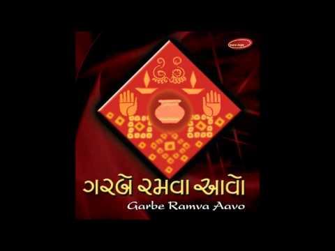 Maa Taro Garbo - Garbe Ramva Aavo (Hema Desai)