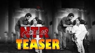 NTR Biopic Kalyan Ram and Balakrishna Latest Look Motion Poster | Kalyan Ram and Balakrishna