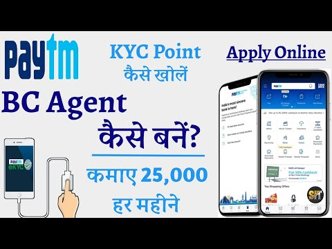 Jandhan Yojana Account Beneficiary will Get Rs 3000 in Assamese | Jandhan Yojana List in Assam from YouTube · Duration:  9 minutes 46 seconds