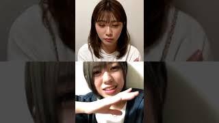 08:01 PM (UTC+9) インスタライブ コラボ配信 with 大西桃香.