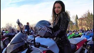 Откриване на Мотосезон 2018 София - Moto Season Opening Bulgaria