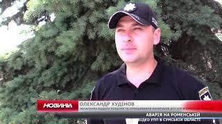 Аварія за участі маршрутки на Роменській: водій ГАЗ у лікарні