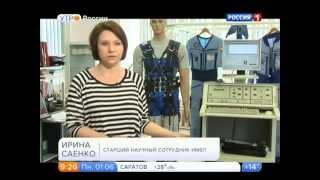 "ТК ""Россия-1"". Передача ""Утро России"". 1 июня 2015г."
