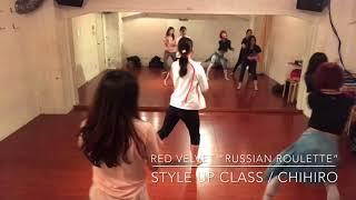 ダンススクールカーネリアンのレッスン動画です。 スタイルアップクラス(月曜クラス) 2018/3/12 ダンススクールカーネリアンでは、ダンスを通じて「なりたい自分を実現する」 ...