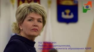 Комментарии председателя комитета образования по сбору данных о родителях