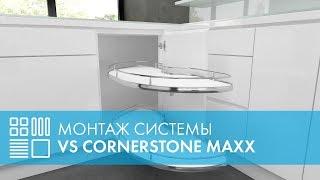 видео Волшебный уголок для кухни: выдвижная система хранения