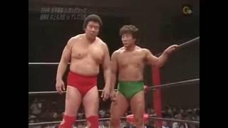 AJPW - Hector & Chavo Guerrero vs Gran Hamada & Mighty Inoue