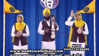 HAK PRAYE-BADDOWAL BIBIAN DA DHADI JATHA 98558 79288
