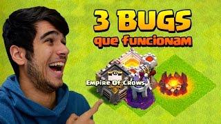 3 BUGS INCRÍVEIS QUE AINDA FUNCIONAM NO CLASH OF CLANS !!