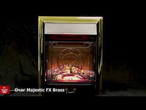 Очаг Majestic FX Brass. Видео 0