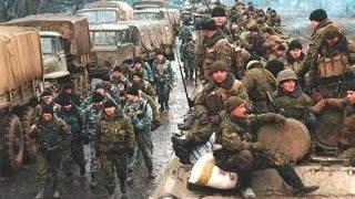 Часть 4 Война Северный Кавказ Дагестан Чечня Ингушетия 1994 2001
