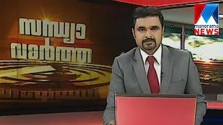 സന്ധ്യാ വാർത്ത | 6 P M News | News Anchor - Ayyappadas | April 23, 2017  | Manorama News