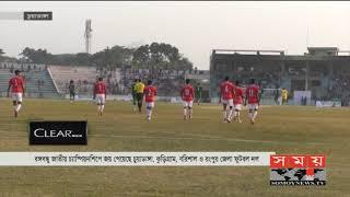 বঙ্গবন্ধু জাতীয় চ্যাম্পিয়নশীপে জয় পেয়েছে যেসকল দল |  National Football Championship | Sports News