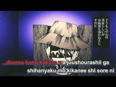 【Karaoke】Drowning in a Wave of Grief【Neru feat. Len】
