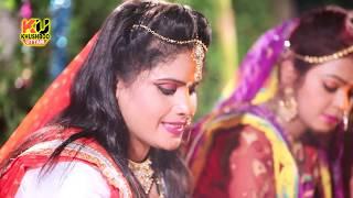 Khushboo Uttam का पारम्परिक छठ गीत 2018 | आई गइले कार्तिक के महिनवा | Bhojpuri Chhath Geet 2018