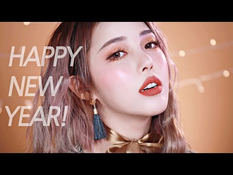 🐶 2018 Golden Makeup for the Year of the Dog (With subs) 2018년 무술년 황금 개띠 메이크업✨