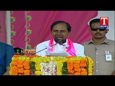 CM KCR Full Speech | TRS Praja Ashirvada Sabha | Wanaparthy | T News live Telugu