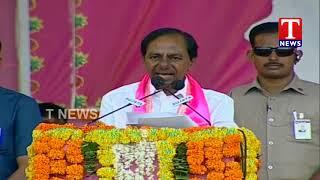 CM KCR Full Speech   TRS Praja Ashirvada Sabha   Wanaparthy   T News live Telugu