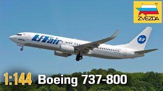 Boeing 737-800 :: 1/144 :: Zvezda :: Распаковка и обзор