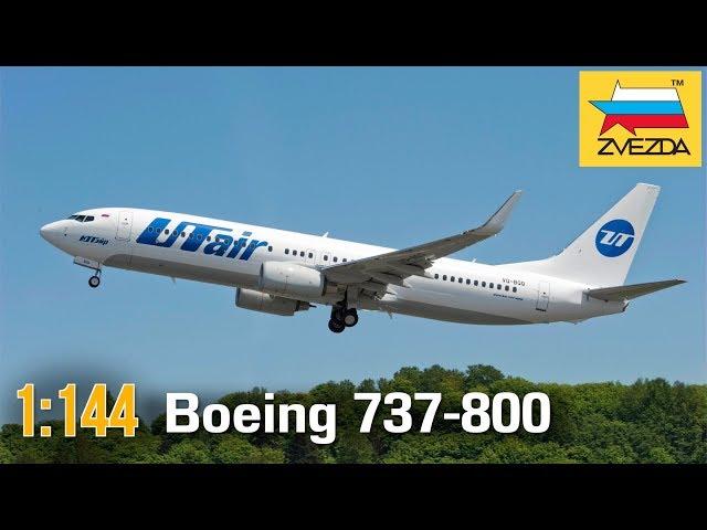 Распаковка и обзор Боинг 737-800 - Звезда 1:144