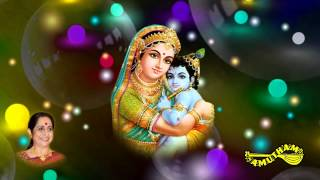 Thaye Yasoda - Uthukkadu Vaibhavam - Aruna Sairam