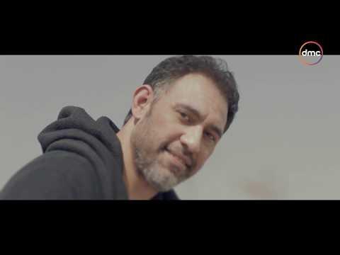كراكيب - عمرو مصطفى | Karakeb - Amr Moustafa