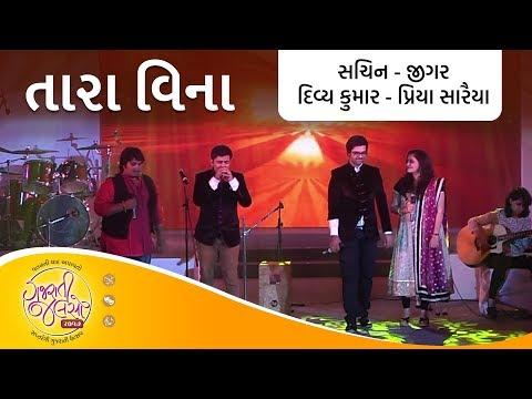 Tara Vina by Sachin-Jigar, Divya Kumar & Priya Saraiya | Gujarati Songs