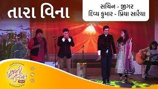 Tara Vina by Sachin-Jigar, Divya Kumar & Priya Saraiya | Gujarati Jalso 2014