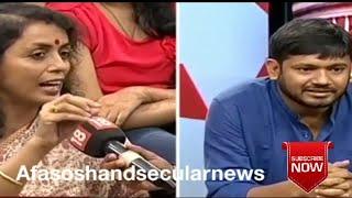 Bjp&Rss Vs kanhaiya Kumar 01 September 2018