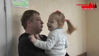 Программа «Новозыбков» 29.01.2020 г.