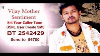 Vijay Mother Sentiment | Vijay Dialogue | Vijay Caller tune | Pokkiri | Sivakasi