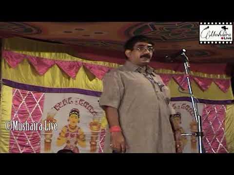 Om Vyas Best Hasya Kavi Sammelan