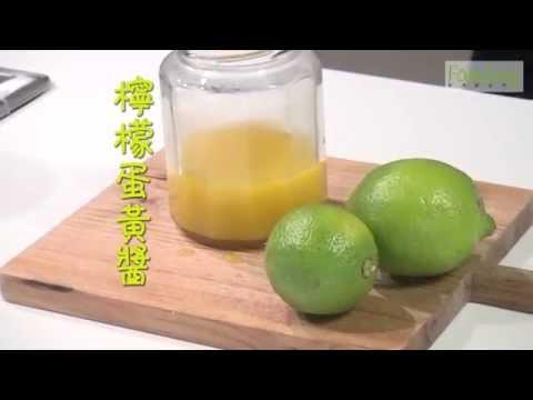【醬料】檸檬蛋黃醬Lemon curd,下午茶必備好醬