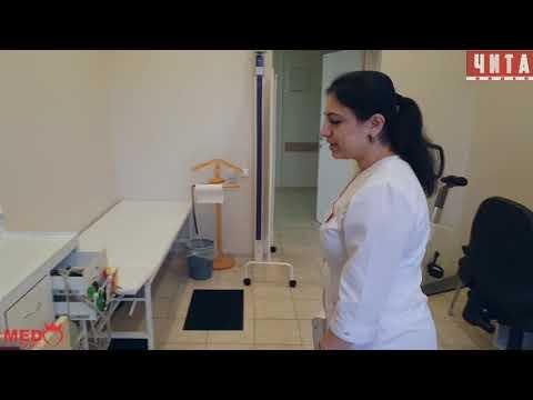 Экскурсия по клинике Медлюкс  Кабинет функциональной диагностики