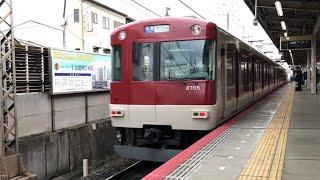 【響くvvvf!】三菱GTO!近鉄奈良線竹田駅にて