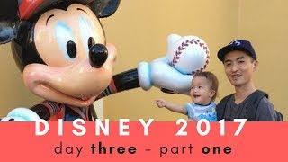 Download lagu Our first time at Disney's ESPN WIDE WORLD OF SPORTS