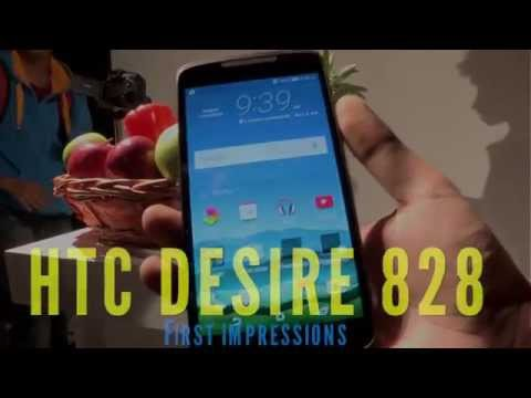 HTC Desire 828 - First Impressions